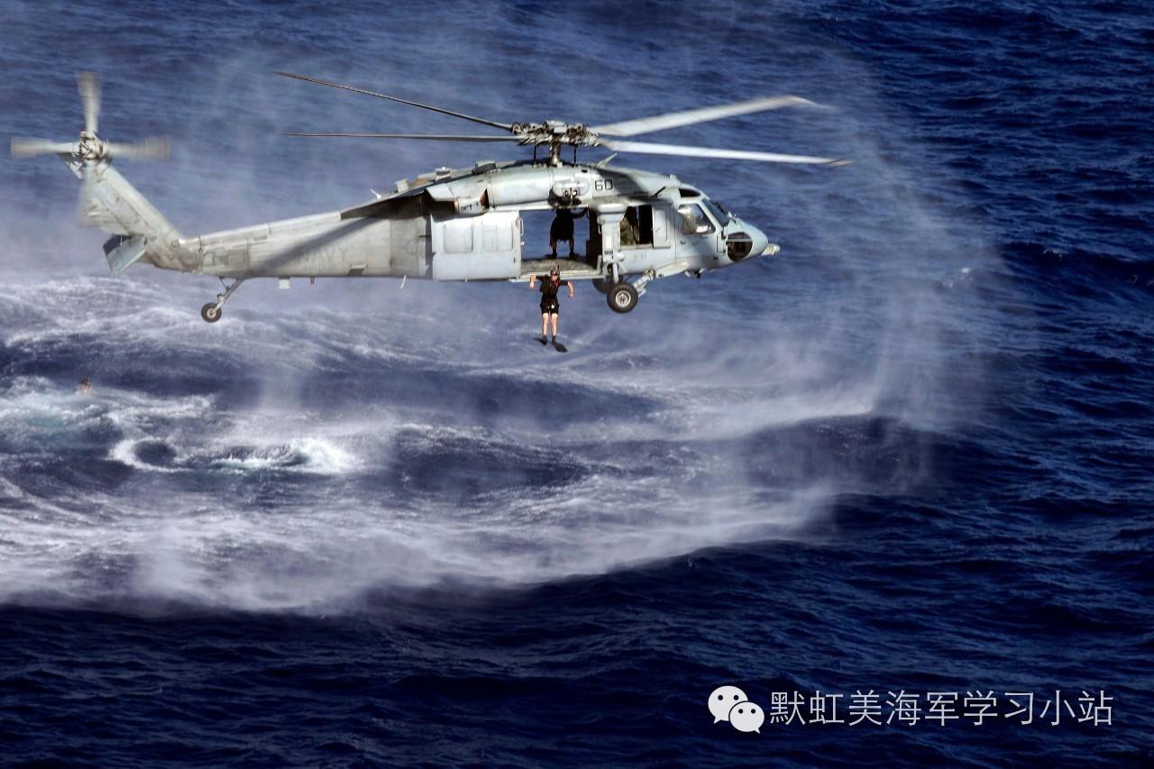 美国海军,夏威夷,太平洋,船坞登陆舰,海岸警卫队 搜寻郭川:美国海军的搜寻行动及特点? dee91d98ddd28976de0396420b7b1111.jpg