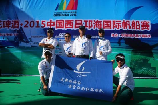 不见不散,帆船,西昌,国际 岸上跑西马 ——20艘帆船集结完毕 11月5日将扬. bc5d9ee9c1eb138ae56347b886c3d809.jpg