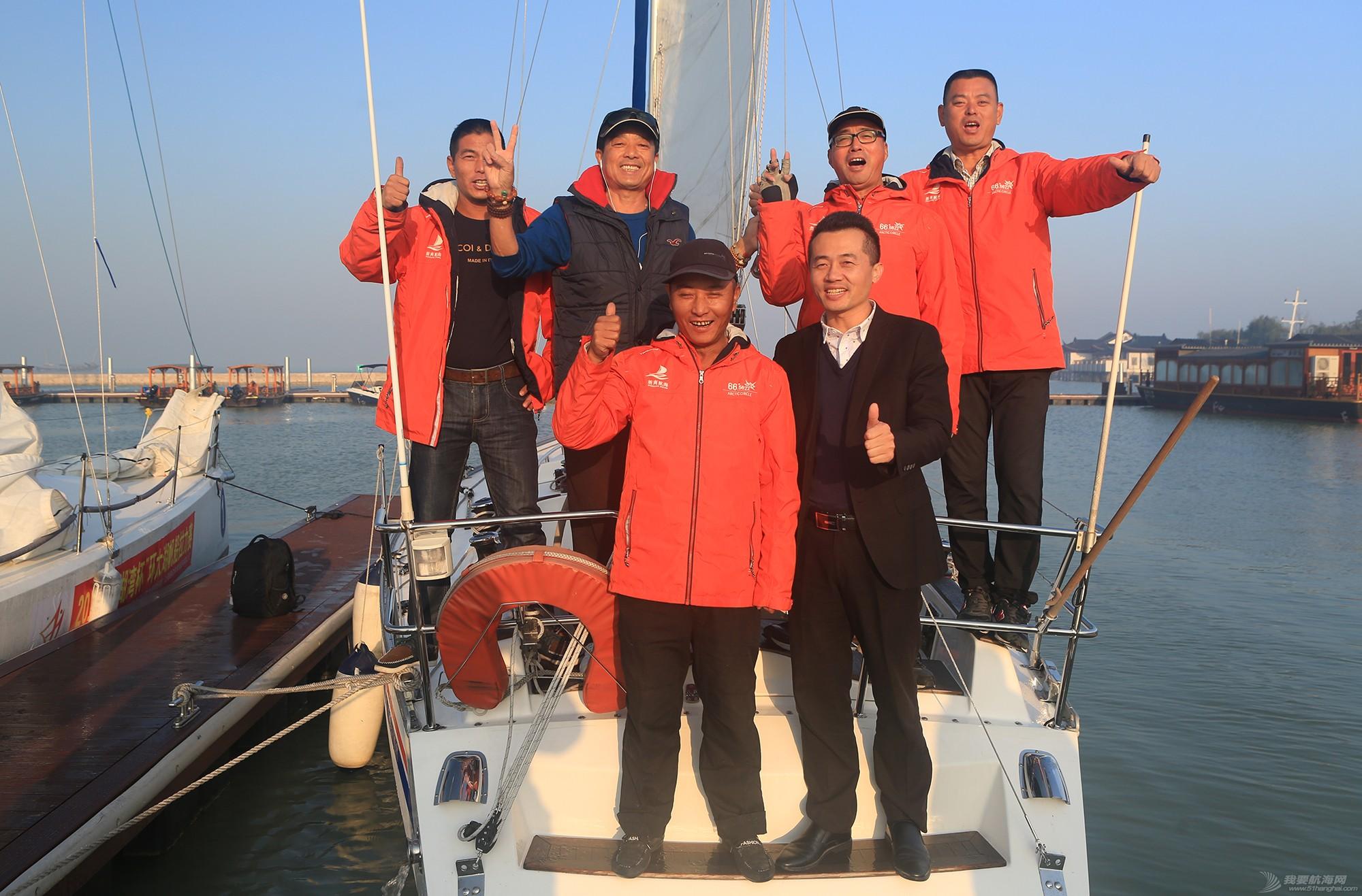 """拉力赛,帆船,太湖 2016""""菱湖湾杯""""环太湖帆船拉力赛参赛船队、船员风采 5V8A7459.JPG"""