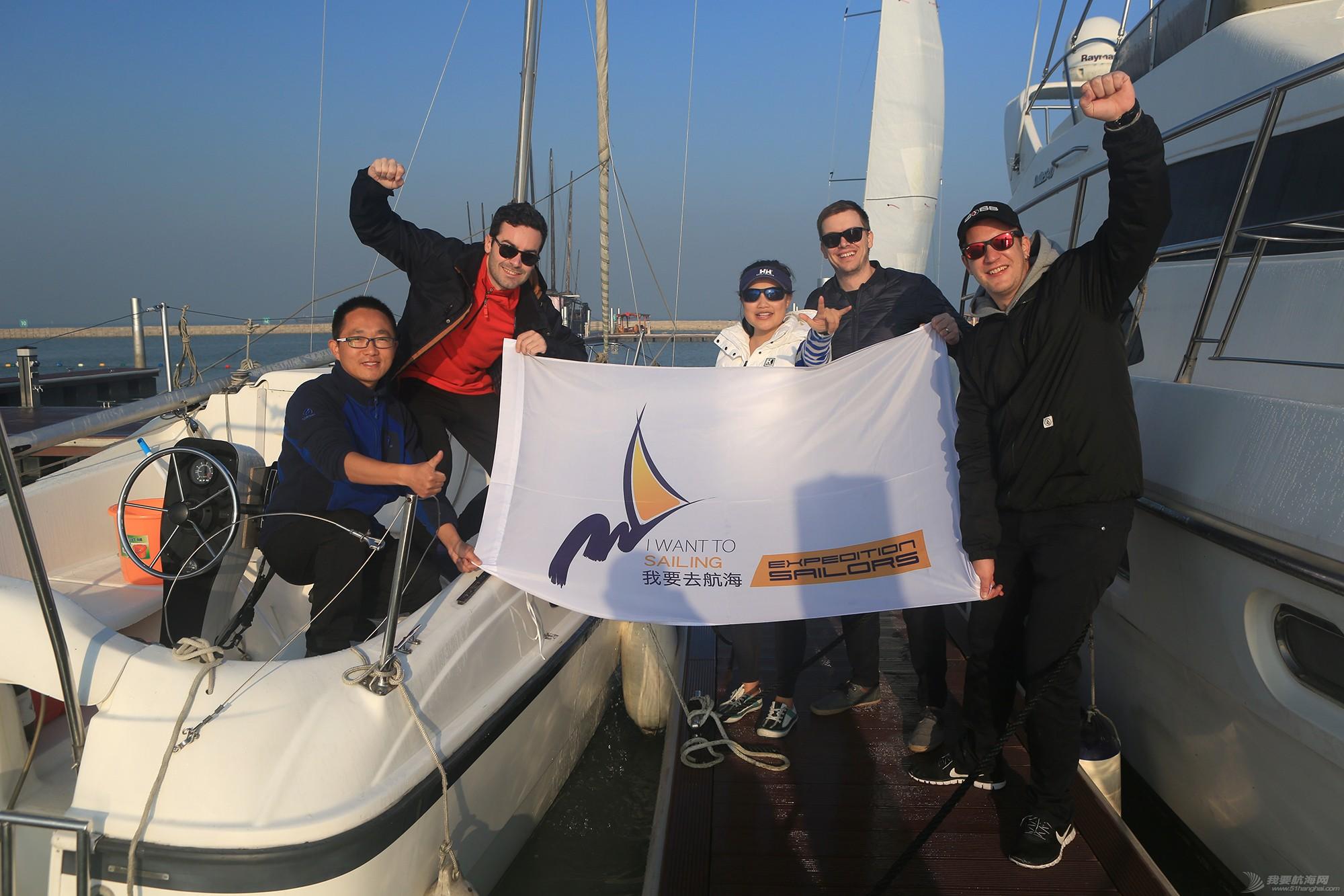 """拉力赛,帆船,太湖 2016""""菱湖湾杯""""环太湖帆船拉力赛参赛船队、船员风采 5V8A7490.JPG"""