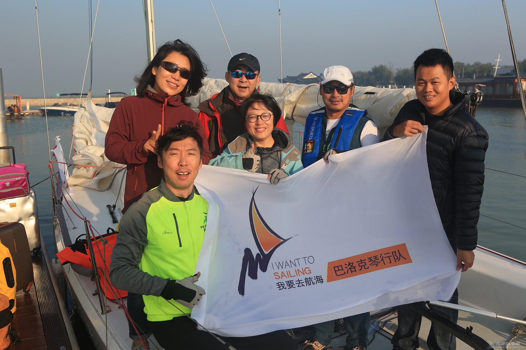 """拉力赛,帆船,太湖 2016""""菱湖湾杯""""环太湖帆船拉力赛参赛船队、船员风采 5V8A7501.JPG"""