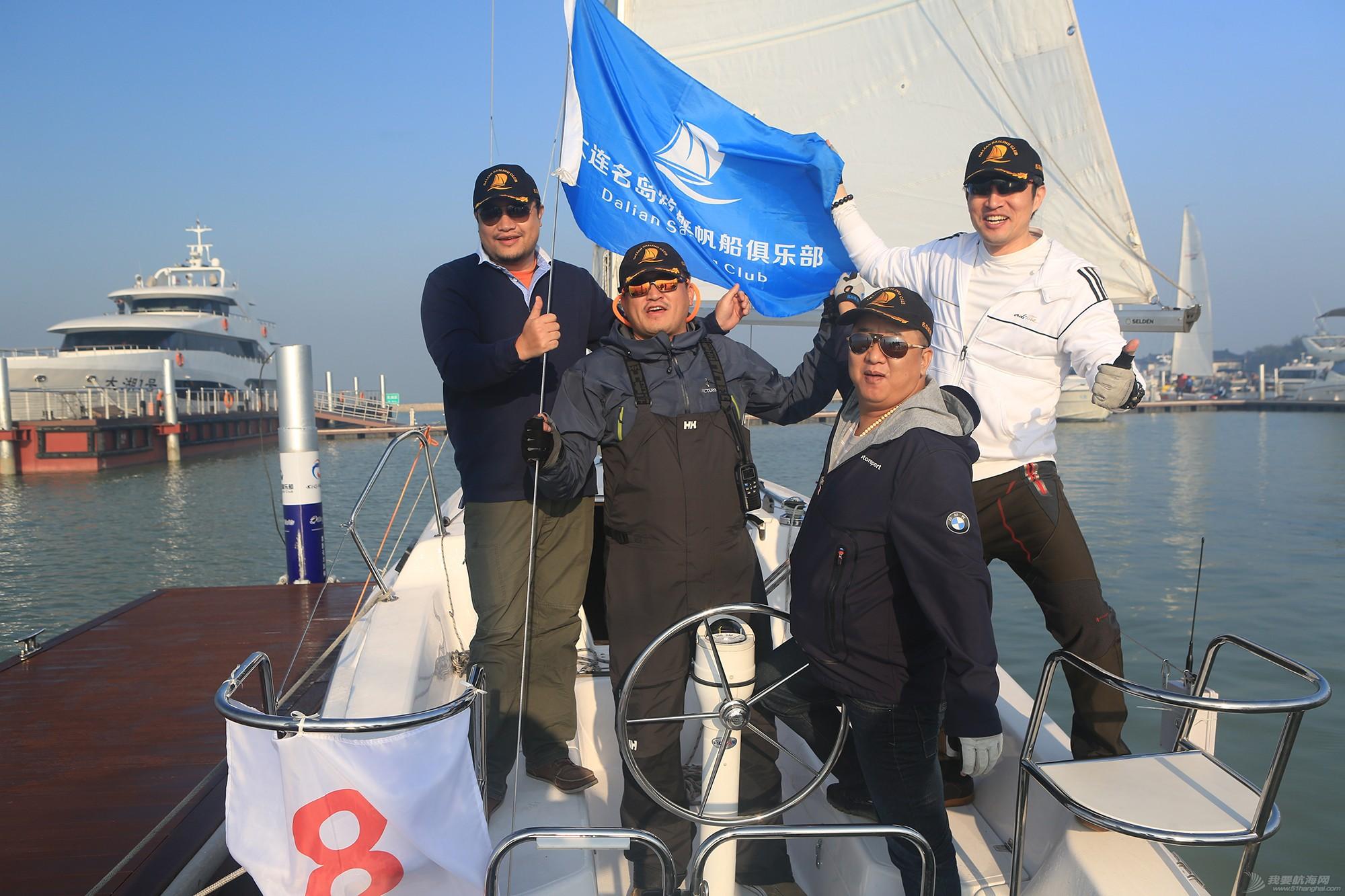 """拉力赛,帆船,太湖 2016""""菱湖湾杯""""环太湖帆船拉力赛参赛船队、船员风采 5V8A7534.JPG"""