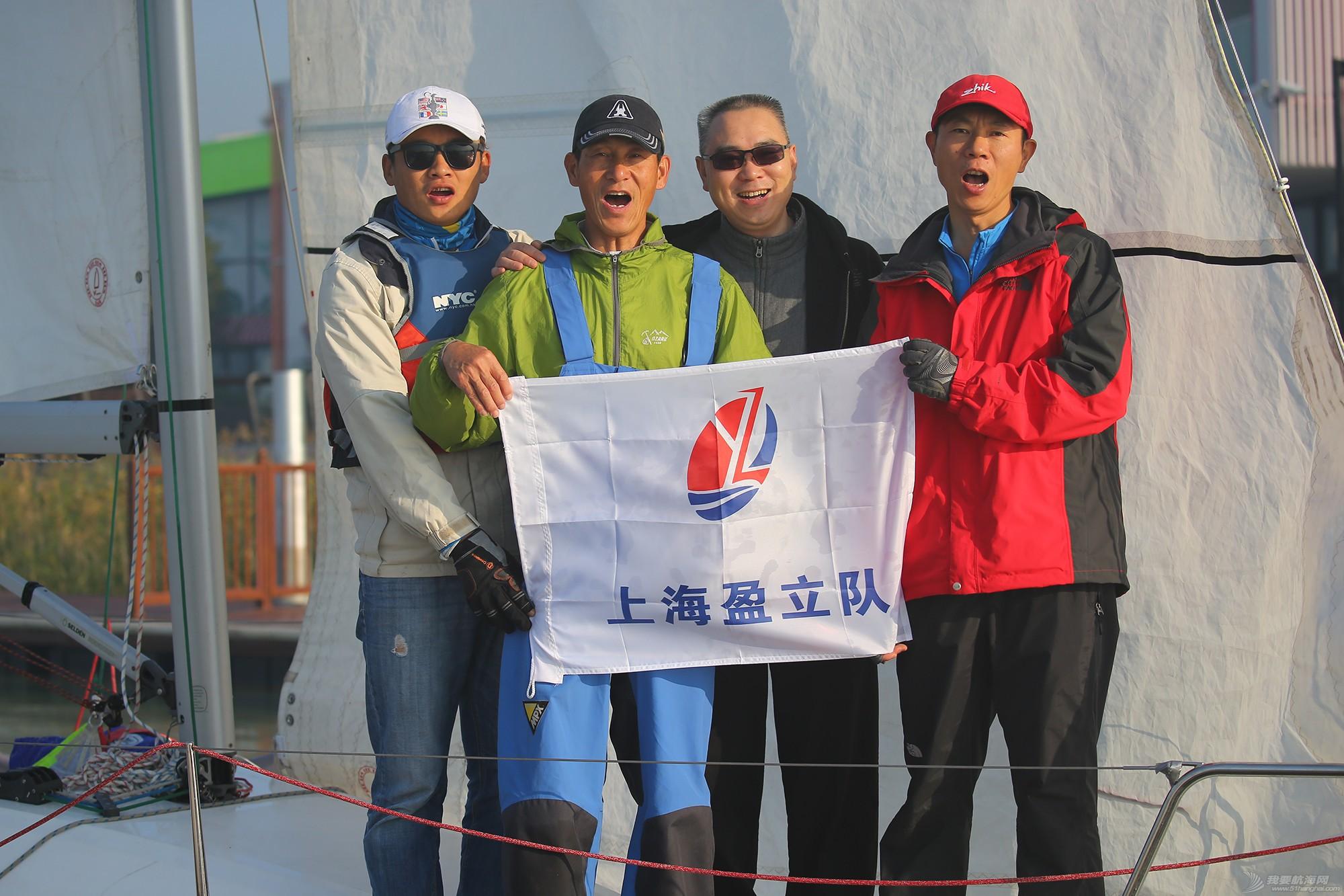"""拉力赛,帆船,太湖 2016""""菱湖湾杯""""环太湖帆船拉力赛参赛船队、船员风采 E78W9996.JPG"""