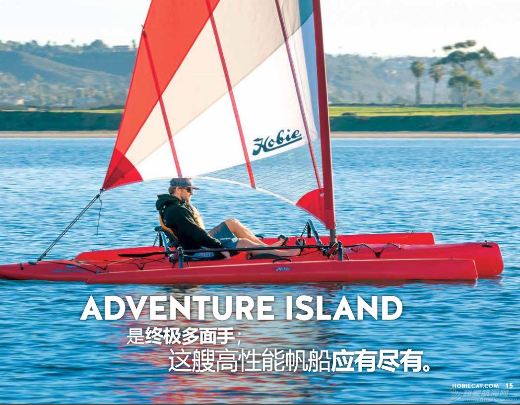 皮划艇 求购hobie三体皮划艇