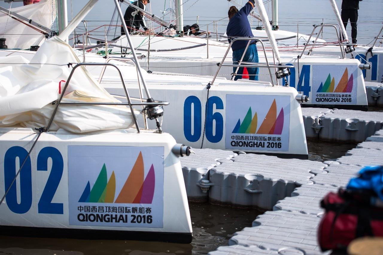2016中国西昌邛海国际帆船赛今日拉开帷幕! 9f36d09759223782d4cbaa2116989afd.jpg