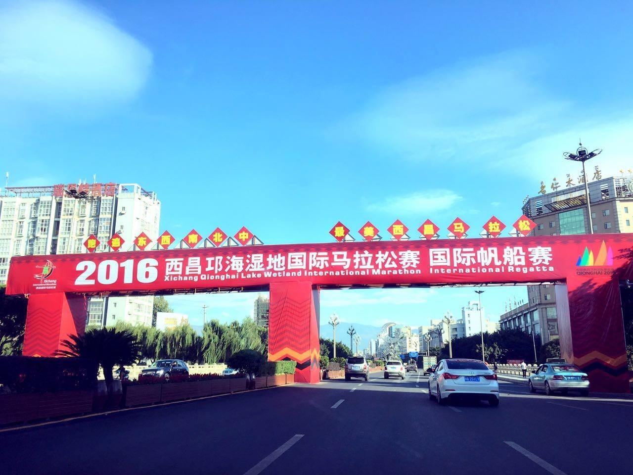 2016中国西昌邛海国际帆船赛今日拉开帷幕! 49a629169a5c93db6f1508b2b6ae0433.jpg