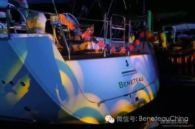 万圣节码头派对点燃深圳站,狂欢过后继续向南—记中国船东海岸拉力赛深. ed8eb1dd240ddb7b02b1adb6b28441fb.jpg