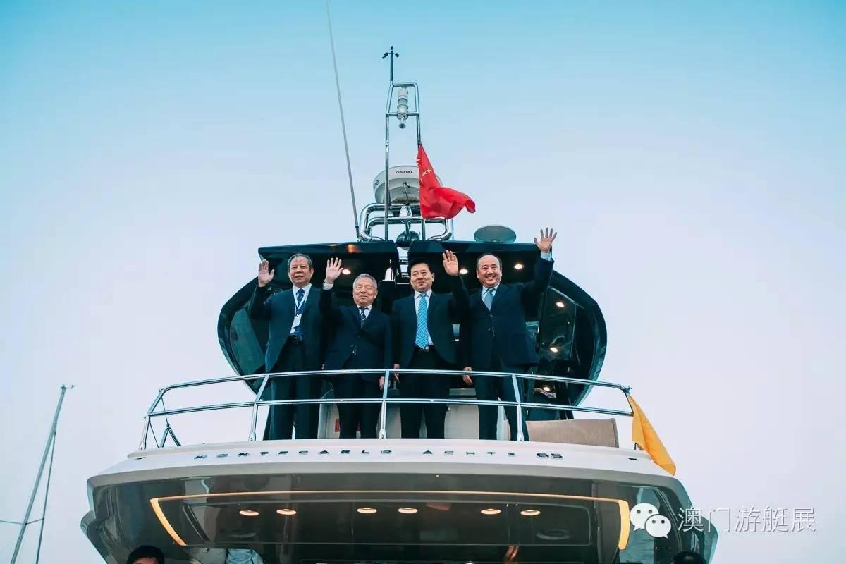 澳门,国际,记录,冰山一角,精彩美图 第六届澳门国际游艇展精彩内容全记录 d767b50f2d8029042f1865b0f6046c6d.jpg