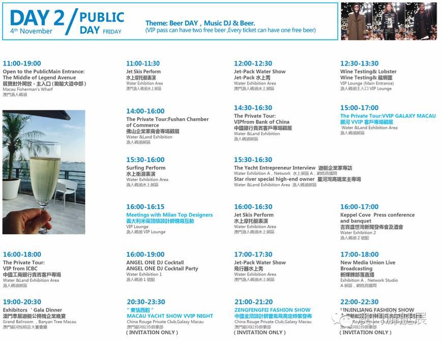澳门,国际,记录,冰山一角,精彩美图 第六届澳门国际游艇展精彩内容全记录 a8863df0d255f37e681f39bd40f6d5ea.jpg