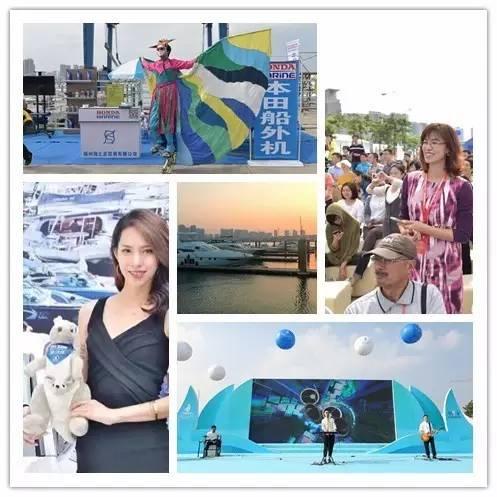 知名品牌,休闲旅游,福建省,生活方式,展览会 第九届厦门国际游艇展,激情起航! 82fdebd102473b35b5697d28fbe91874.jpg