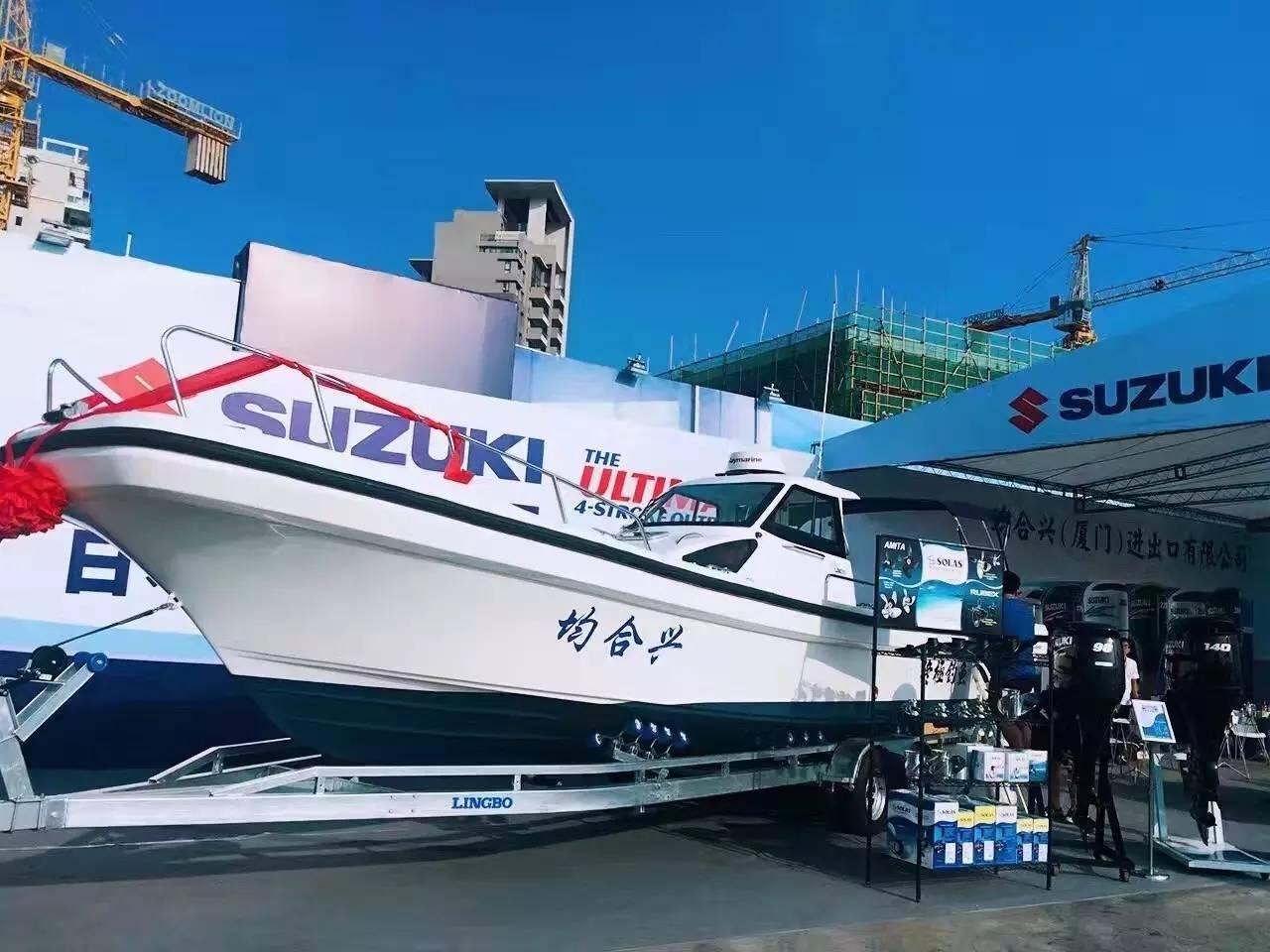 知名品牌,休闲旅游,福建省,生活方式,展览会 第九届厦门国际游艇展,激情起航! 7c6726a294c43c5f1b189cc10468917d.jpg