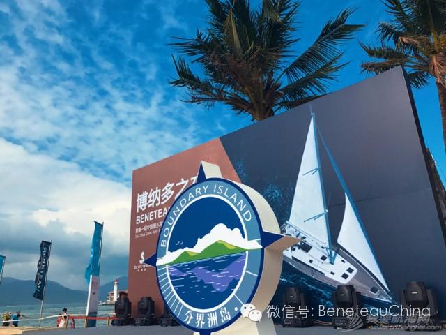 第一届中国船东海岸拉力赛圆满落幕,博纳多和蓝高携手助力 2bf504f488e386d460cc5b2d7b455c1e.jpg