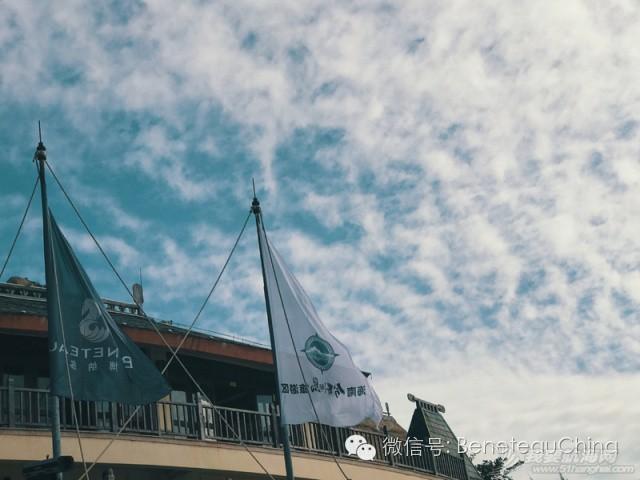 第一届中国船东海岸拉力赛圆满落幕,博纳多和蓝高携手助力 18ce7131b63e26563bf4c86dae95fe25.jpg