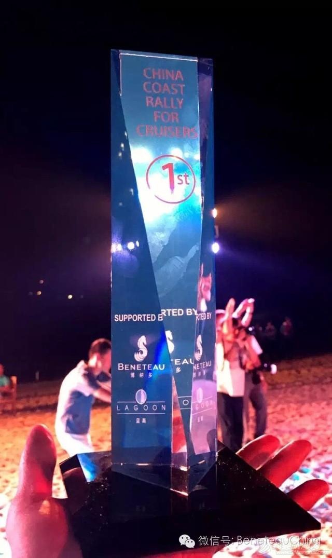 第一届中国船东海岸拉力赛圆满落幕,博纳多和蓝高携手助力 4cf83cb17f85d8b397ac265ad5d73c06.jpg