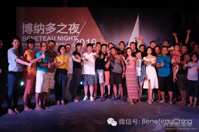 第一届中国船东海岸拉力赛圆满落幕,博纳多和蓝高携手助力 d3e8c6ace07ceb59f2b01dd654343097.jpg
