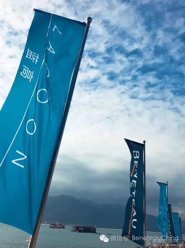 第一届中国船东海岸拉力赛圆满落幕,博纳多和蓝高携手助力 e420100c1c98f446d9ae7c899207e420.jpg