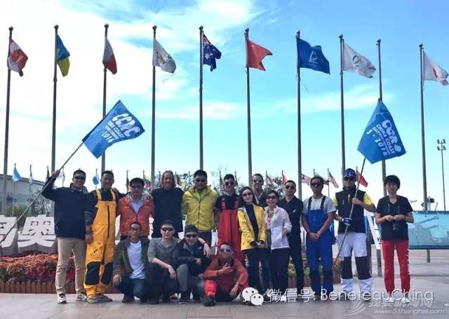 一路向南,中国船东海岸拉力赛驶离青岛站 37f53683c73a91d32f0401e682d9eb0b.jpg