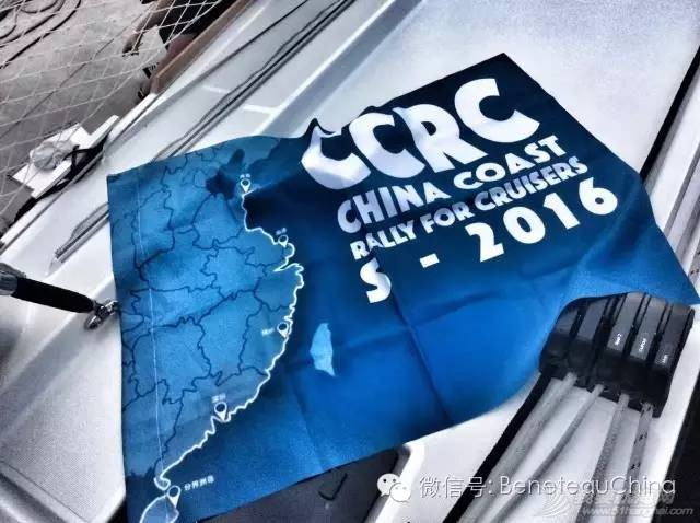 一路向南,中国船东海岸拉力赛驶离青岛站 e2183aa6b85bae7d5421183d6ff281c2.jpg