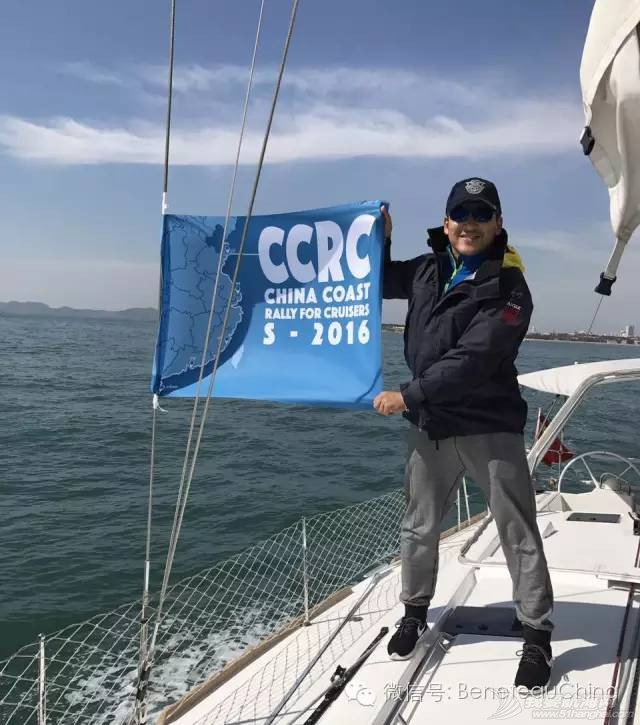 一路向南,中国船东海岸拉力赛驶离青岛站 12cf6a468b374eb0e13cb8f4aada84ee.jpg