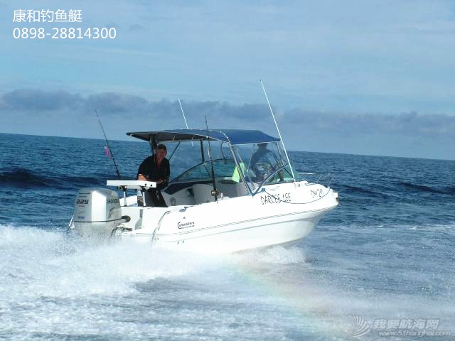 康和Allrounder 670钓鱼艇 4_副本.jpg