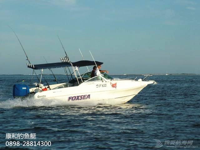 康和Allrounder 670钓鱼艇 10_副本.jpg