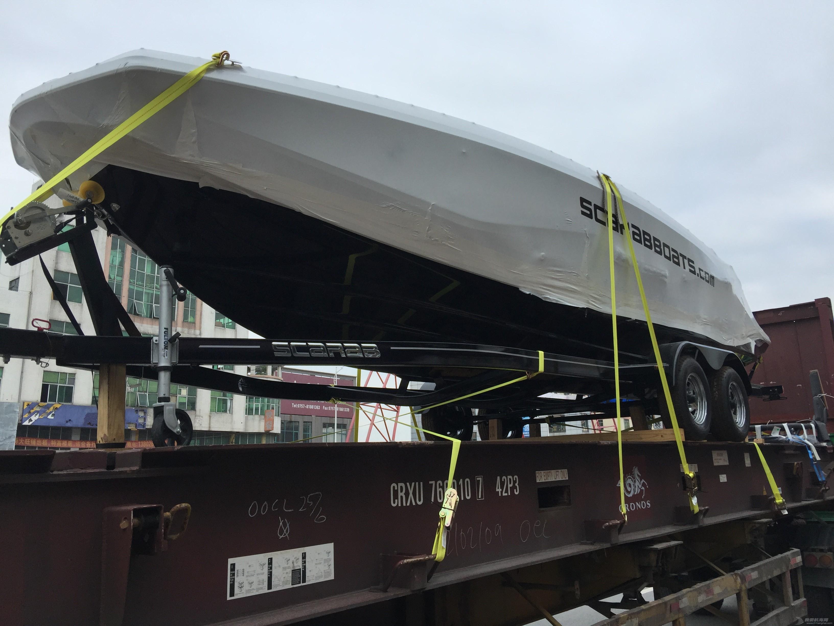 从16尺到25尺SCARAB运动喷射艇汇总! IMG_4732.JPG