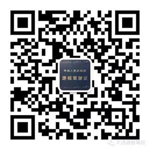 这个冬天不太冷,恭贺大连松辽游艇驾校第59期学员全部通过毕业考试 640.webp.jpg