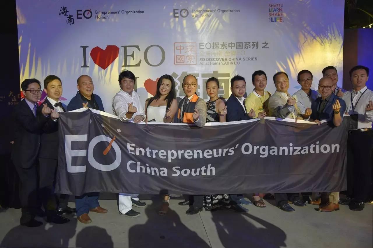 【探索中国,狂欢派对】EO创业家协会各分会成员共聚三亚半山半岛帆船港 865afbbd609ed20141c4c87d4883a69c.jpg