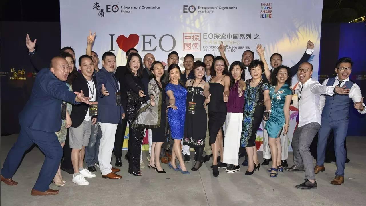 【探索中国,狂欢派对】EO创业家协会各分会成员共聚三亚半山半岛帆船港 dec1acc4496ffd786a49f46a6ef60448.jpg