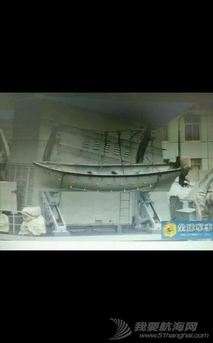 这个属不属于帆船的一种 184707925072510.jpg