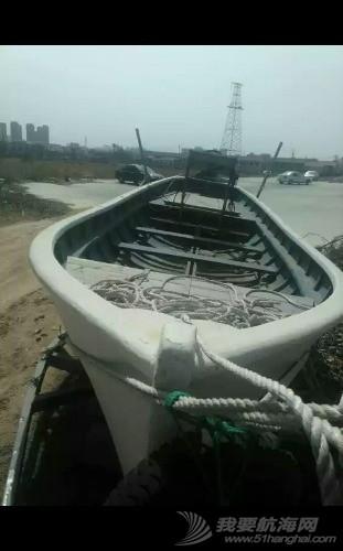 这个属不属于帆船的一种 18438952458789.jpg
