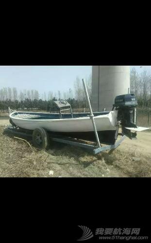 这个属不属于帆船的一种 18366856301097.jpg