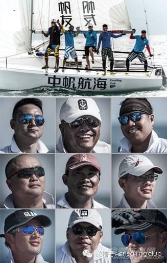 2016环香港岛帆船赛︱你准备好了吗? 0522226f61ea745b298502c1d9105972.jpg