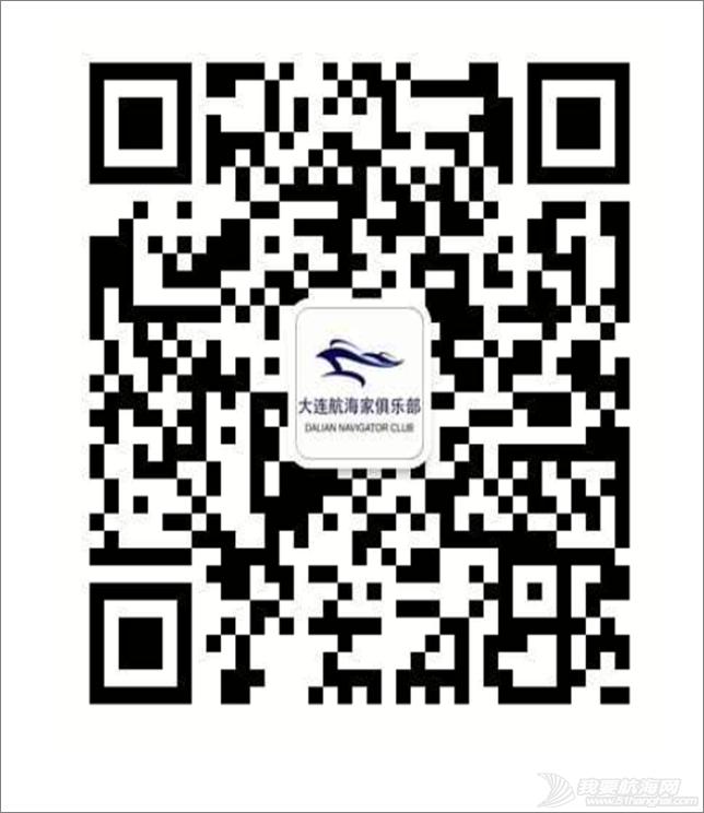 研究生毕业,沃尔沃,北京体育,管理专业,新闻稿 <转载>我在东风队的282天 图片1.png