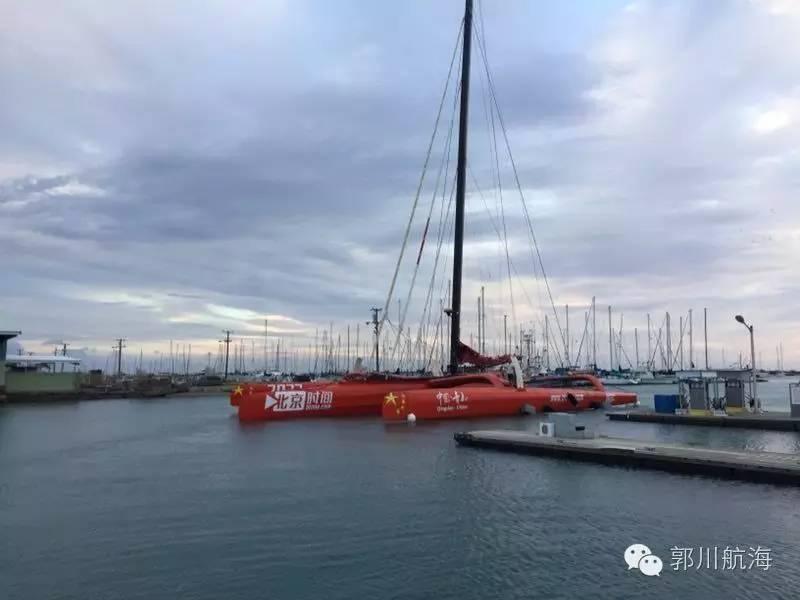 太平洋,当地时间,救援队员,北冰洋,下一步 11月20日郭川驾驶的三体船在专业救援队的操控下抵达檀香山 5ff57a5814113ef3a518ef306697c9ea.jpg