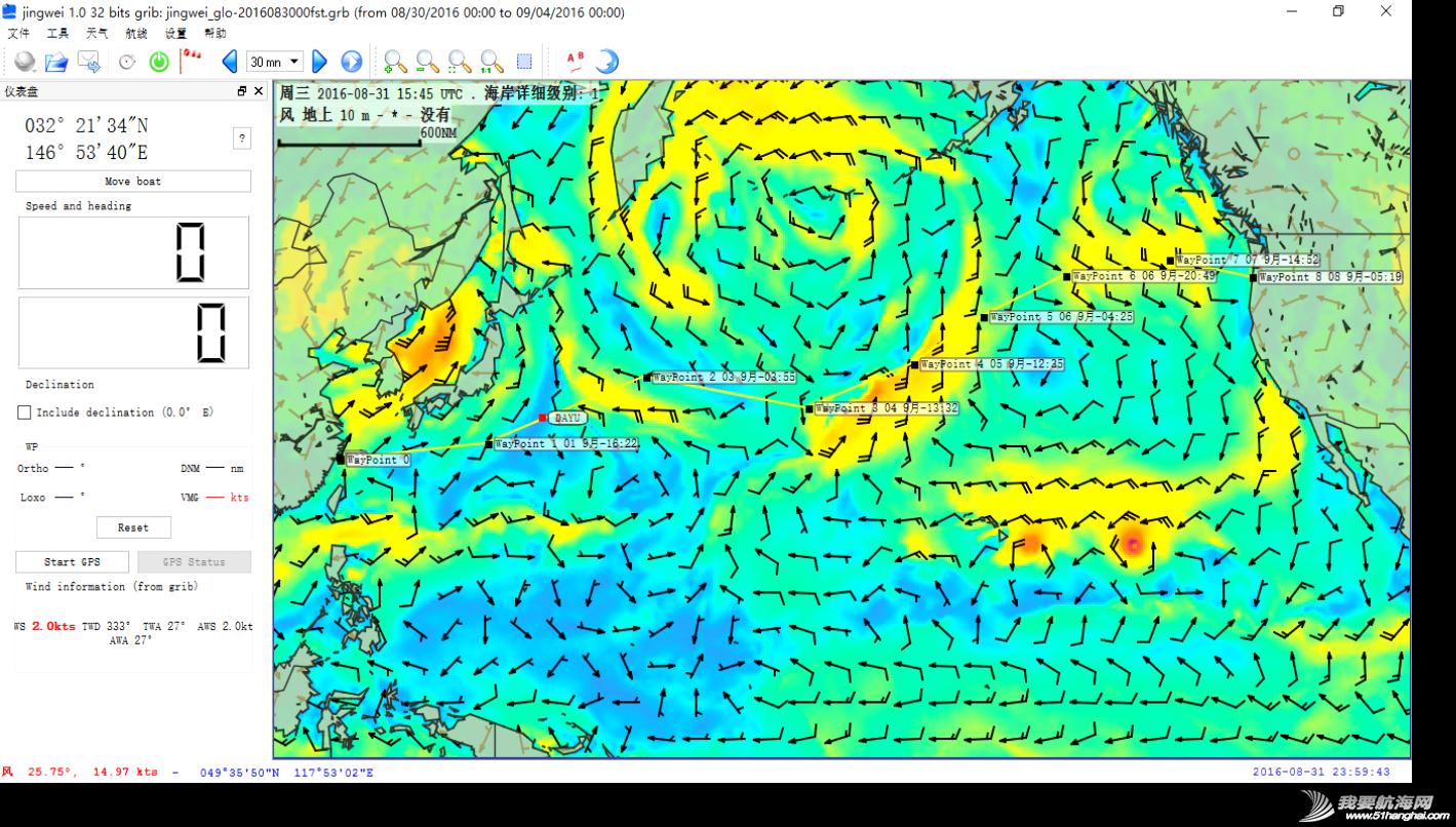 航海气象导航系统(精卫)邀请航海爱好者试用 精卫系统界面图