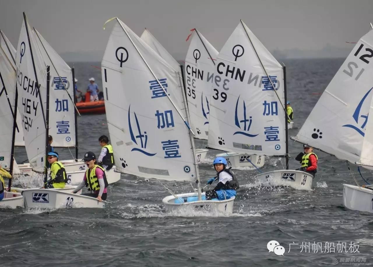 广州帆船协会OP队首赛深圳帆船帆板精英赛 c181f11bc47a4789664a0c7da76dbf9b.jpg