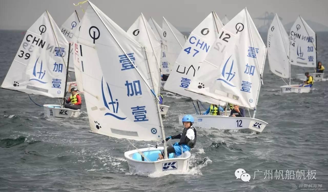 广州帆船协会OP队首赛深圳帆船帆板精英赛 fa37f59cc6f023d53aa82551d4a8040e.jpg
