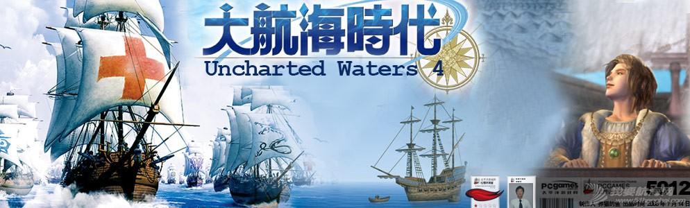 大航海时代,Online,负责人,天气,日本 十月十号五十七期日帆赛公益航海 1216004761313.jpg