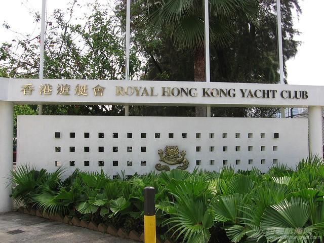 帆讯丨香港年度盛事环岛赛将于27日举办 84ddc58eb09d331f05790a2d5a3bb6d0.jpg