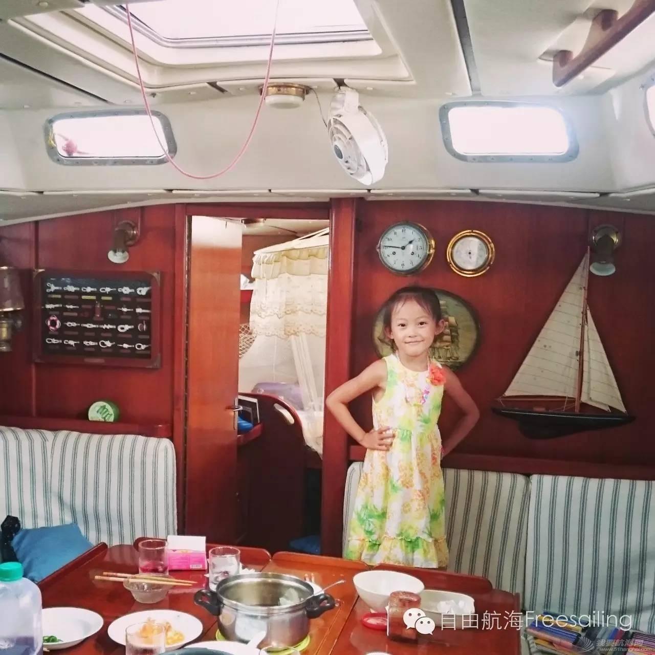起航之前的故事——帆旅周记第四篇 16cf3403670c21abb5b3e4baabf67661.jpg