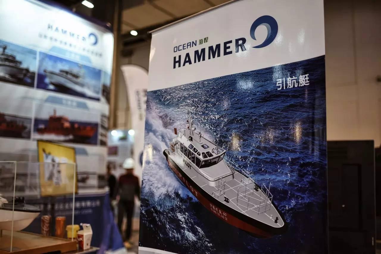上海国际,展台搭建,展览会,博览会,最大的 Seawork Aisa 上海国际商用及公务船舶展览会今日正式开展! 124065c7cd6bf5929c3ac344c831759a.jpg