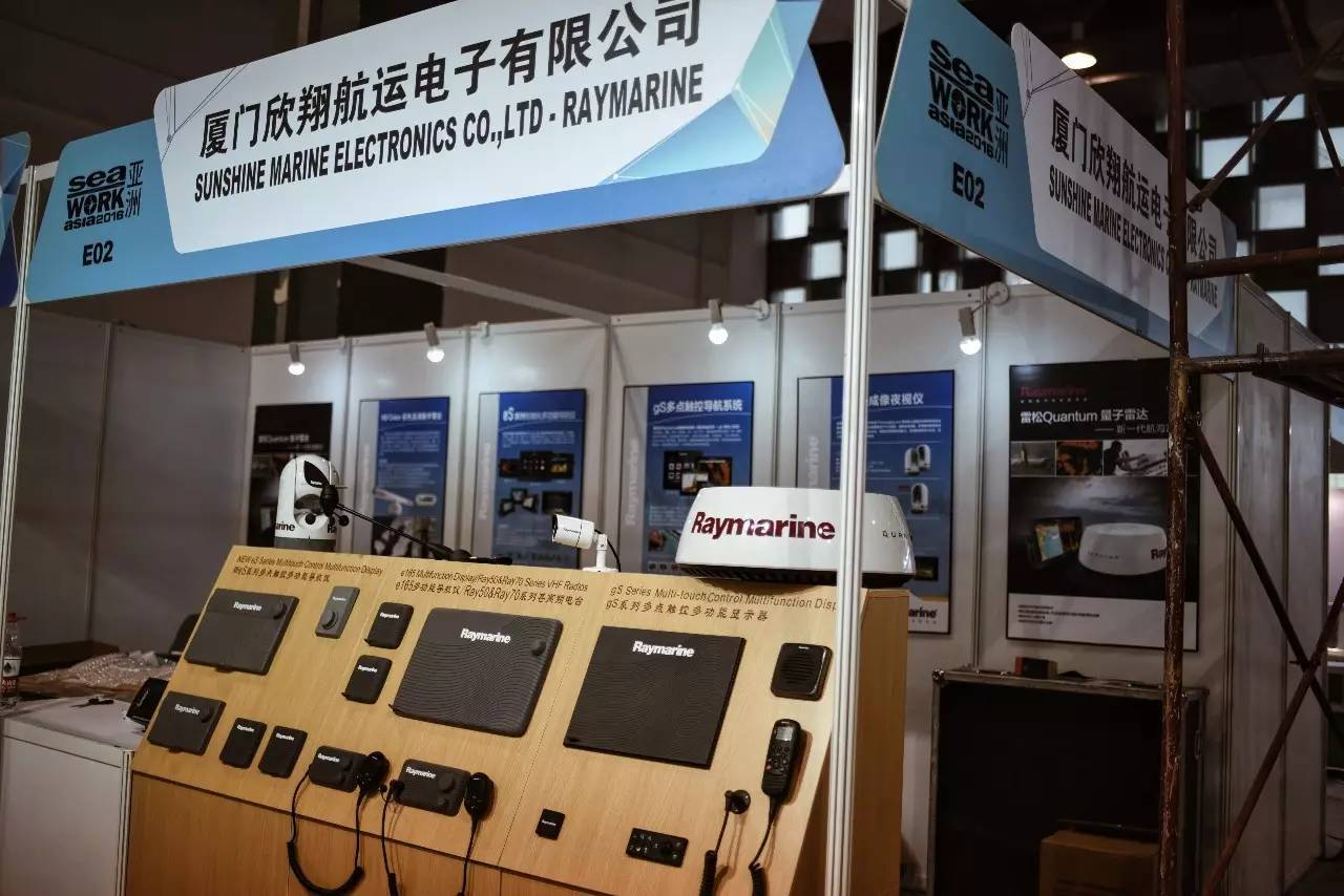 上海国际,展台搭建,展览会,博览会,最大的 Seawork Aisa 上海国际商用及公务船舶展览会今日正式开展! f82e77e3b537a3158d839aaf3150d18f.jpg