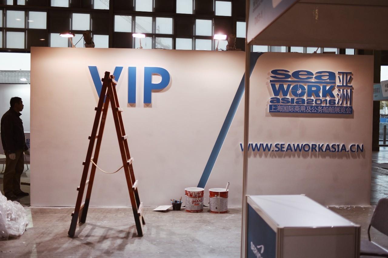 上海国际,展台搭建,展览会,博览会,最大的 Seawork Aisa 上海国际商用及公务船舶展览会今日正式开展! 60350e52ad5876881b403aec6a00f98e.jpg