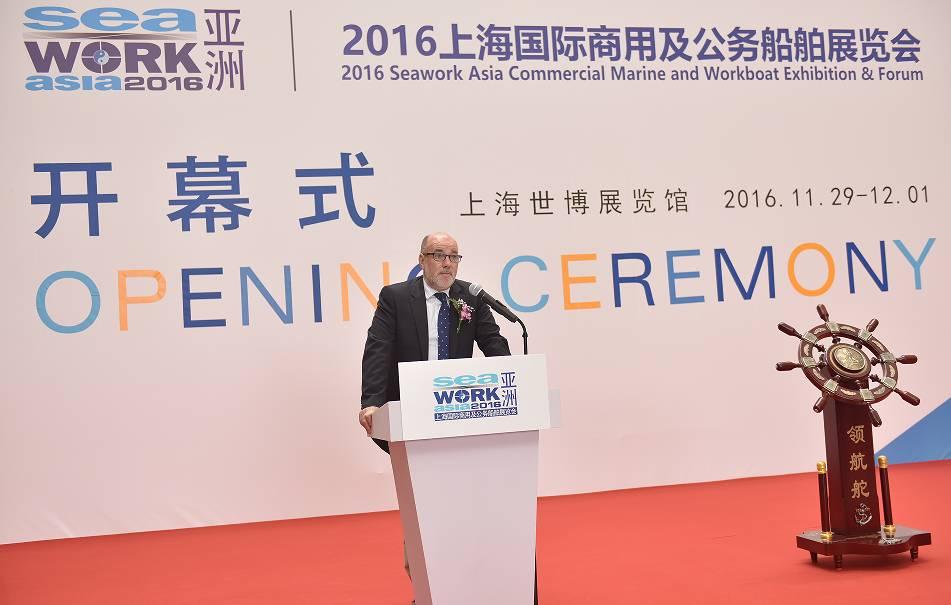 盛大揭幕 2016上海国际商用及公务船舶展览会与11月29日上午盛大揭幕! a17bccaf2d8117e5c447c3df46251f06.jpg