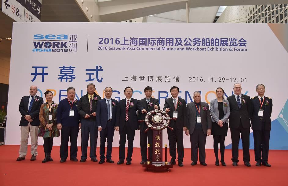 盛大揭幕 2016上海国际商用及公务船舶展览会与11月29日上午盛大揭幕! 52115506e49ea114a32403b8aac4705c.jpg