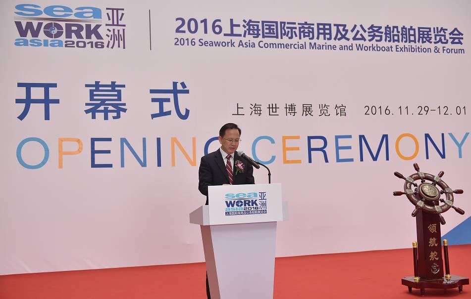 盛大揭幕 2016上海国际商用及公务船舶展览会与11月29日上午盛大揭幕! ddfb25eb193d15712c66dc4a0b0cc92d.jpg