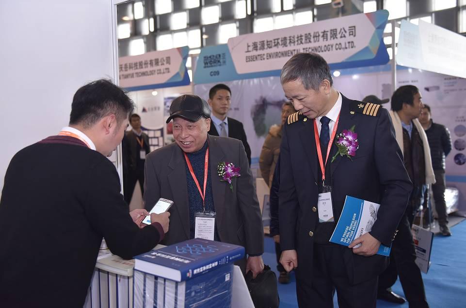 盛大揭幕 2016上海国际商用及公务船舶展览会与11月29日上午盛大揭幕! 81f4ba42d84afd2941df08285714582e.jpg