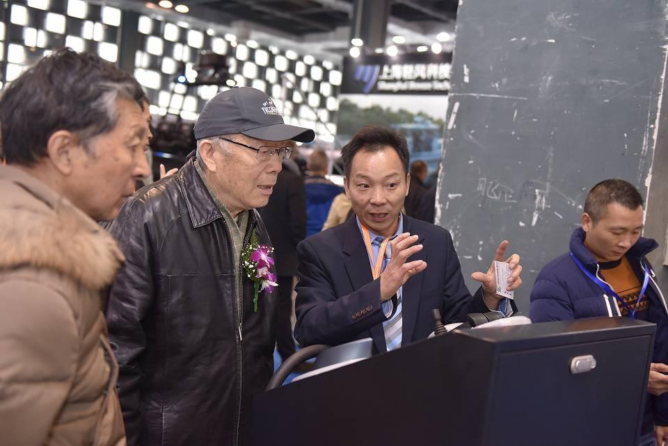 盛大揭幕 2016上海国际商用及公务船舶展览会与11月29日上午盛大揭幕! cab3e57f5fb0fe64e68bf22c9de18e30.jpg