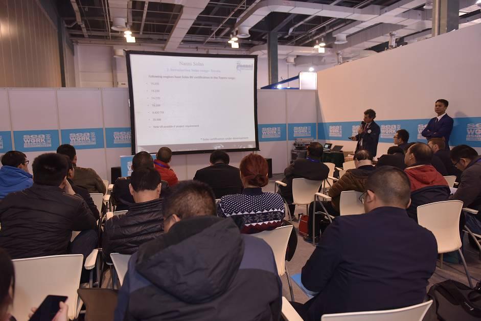 盛大揭幕 2016上海国际商用及公务船舶展览会与11月29日上午盛大揭幕! b43de7e3e94abd0e476cd81537f84c97.jpg